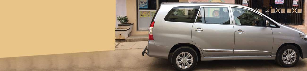 Car Travels In Electronic City Bangalore